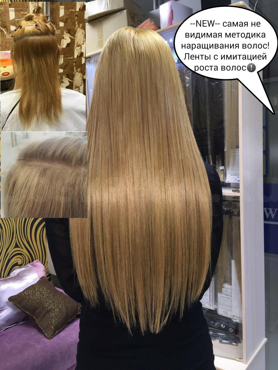 Наращивание волос если свои волосы пушистые