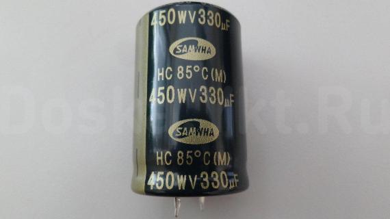 Конденсаторы электролитические 330мкФх450В,  Корея, 150,0 руб/шт Тел. 9142720876
