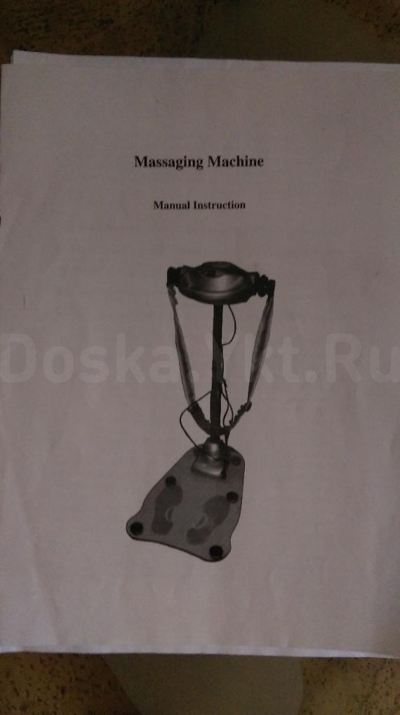 Массажная машина  Продаю массажную машину б/у, практически не использовалась, состояние новой, полный комплект,