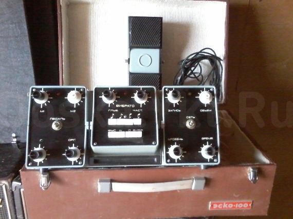 """Блок эффектов """"эско-100"""" для электрогитары, с педалью,шнуром и кейсом для хранения.в отличном боевом состоянии."""