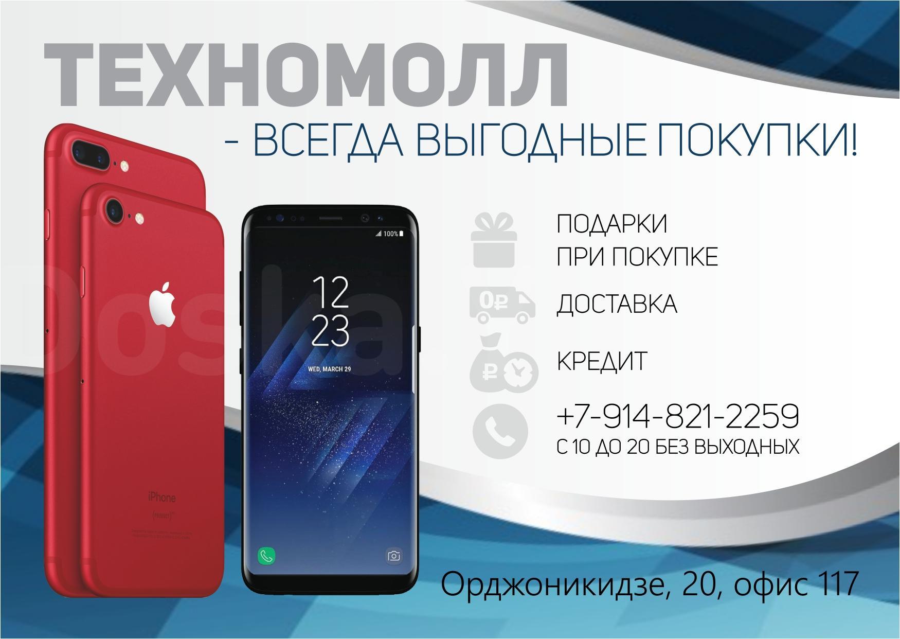 Где разместить объявление о покупке телефона продаю гараж пенал б/у частное объявление
