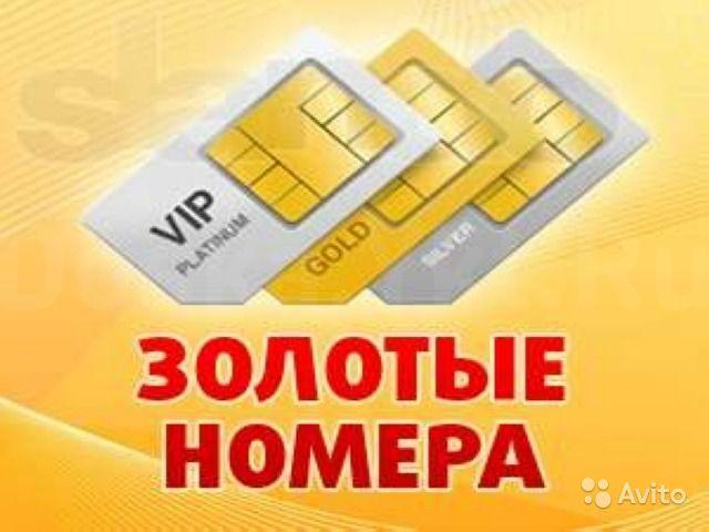 Сдам на долгий срок в аренду номер 714-714. Отличный, запоминающийся номер (Якутия 14 регион) будет в самый раз для Вашего бизнеса. Сдается на долгий срок по договору. Оплата ежемесячная.
