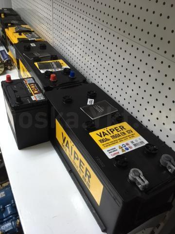 Аккумуляторы  Аккумуляторы Продам НОВЫЕ аккумуляторы 6СТ-190, 6СТ-135, 6СТ-90, 6СТ-75, 6СТ-60, 6СТ-40. Принимаем б/у аккумуляторы.