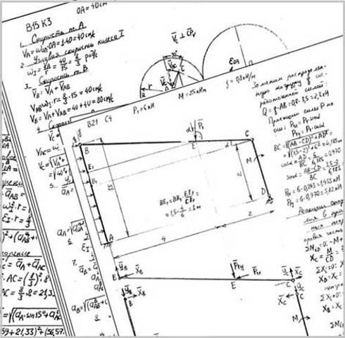 Быстро, качественно решу контрольные по высшей математике, тех.мех., теор.мех, сопромат, физике. Ватсап 89969141466