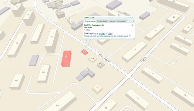 Сдаю в аренду магазин по адресу ул.Якутская 6в. Общая площадь 72 кв.м.