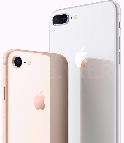 iPhone 8 64ГБ РСТ всего за 52 т.р. Срочно! Ватсапа нет