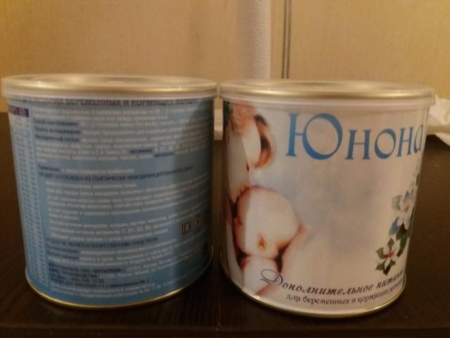Дополнительное питание юнона для беременных 321