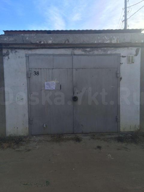 Продается гараж общ. пл. 25 кв.м., после ремонта. ул. Пирогова, 1. Р-н 3-го гом.   Продается гараж общ. пл. 25 кв.м., после ремонта. ул. Пирогова, 1. Р-н 3-го гом. 89247655650 Продается гараж общ. пл. 25 кв.м., после ремонта. ул. Пирогова, 1. Р-н 3-го гом. 89247655650