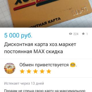 Как дать объявление об интимных услугах дать объявление на авито авто с пробегом краснодарский край