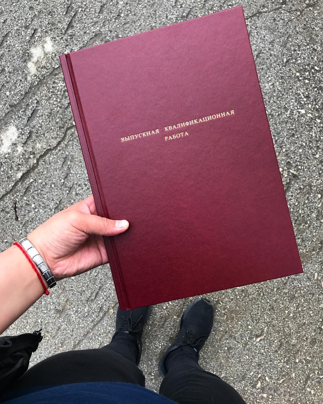 Продам качественный диплом экономика на тему ФИНАНСОВОЕ  Продам качественный диплом экономика на тему ФИНАНСОВОЕ СОСТОЯНИЕ ОРГАНИЗАЦИИ ОЦЕНКА И ПУТИ УЛУЧШЕНия