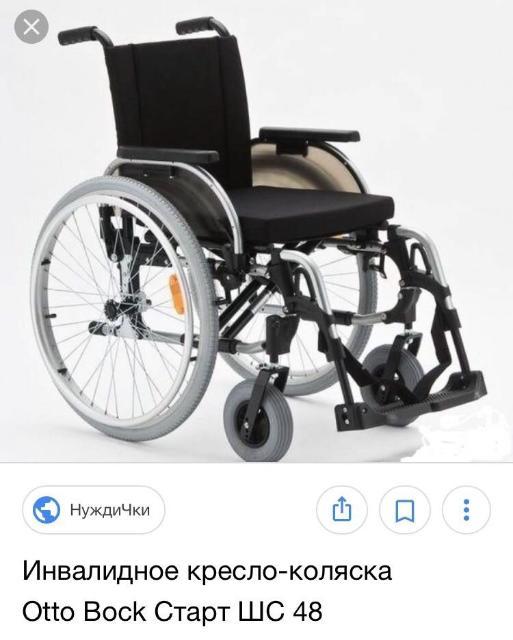 продаю прогулочную коляску для инвалидов совершенно новая в коробке ОТТОБОК СТАРТ ШС-48
