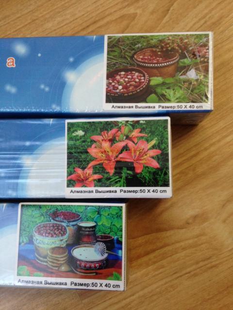 Продаю наборы алмазной мозайки в якутском стиле💎Отличный вариант для подарка родным и близким❤️
