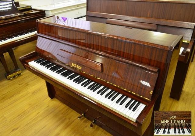 Возьму бесплатно старое исправное пианино. Самовывоз. Строго ватсап.