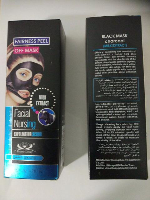 В наличии BLACK MASK - черная очищающая поры маска (120 гр).