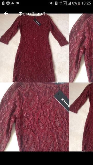 Продаю кружевное платье, новое. Только ватсап.