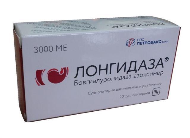 Продаю свечи ЛОНГИДАЗА 8 суппозиторий. Срок годности до 03.2019г. В аптеках стоит от 2000₽ целая упаковка (10шт).