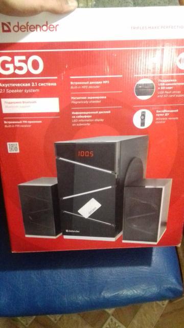 Срочно! Продам акустическую систему Defender G50 Speaker System!!! Абсолютно новые! Все документы имеются, а также упаковка. Приебрёл за 4679. Характеристика техники :  - Поддержка Bluetooth - Встроенный декодер MP3 - Магнитная экранировка - Информационный дисплей на сабвуфере - Поддержка USB накопителей и SD-карт. - Беспроводной пульт ДУ. - Встроенный FM-приемник. По всем вопросам обращаться по телефону указанный ниже!
