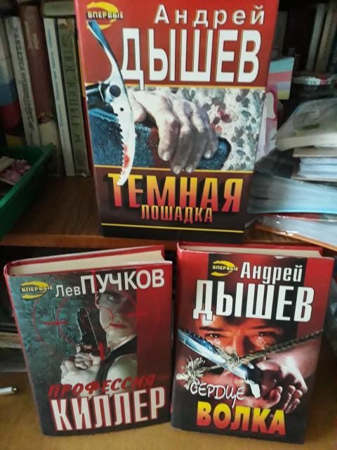 """Книги серии """"Чёрная кошка """",  каждая 100 рублей."""
