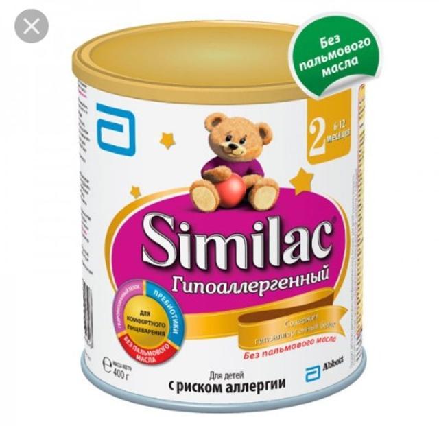 Продам Симилак 2 гипоаллергенный. 3 банки, доставка в адрес