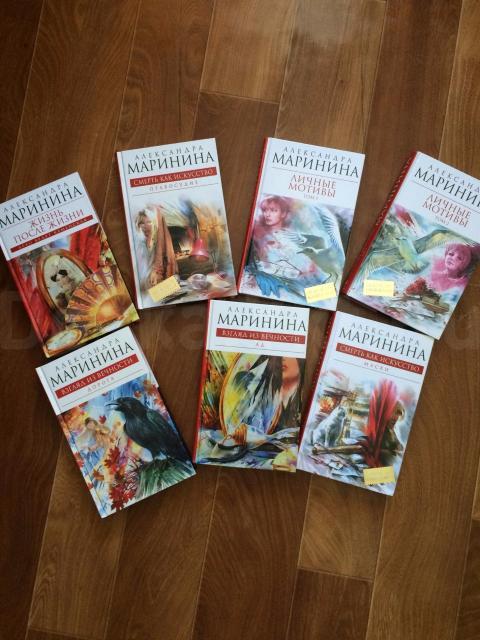 продаю новые книги в твердом переплете Марининой по 100 рублей