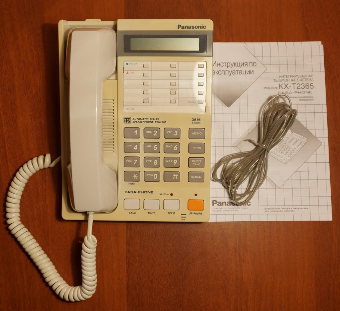 Ремонт стационарного телефона панасоник своими руками
