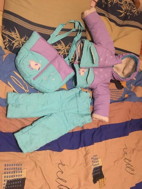 Детский комбинезон, в подарок вещички , торг уместен.