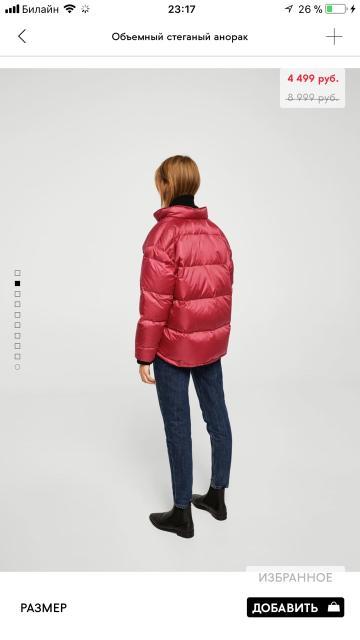 продаю новую куртку mango, размер S, модель оверсайз, размер не подошел большемерит, скорей всего подойдет на российский 46 размер