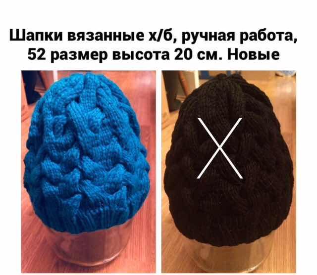 Новая шапка ручной работы
