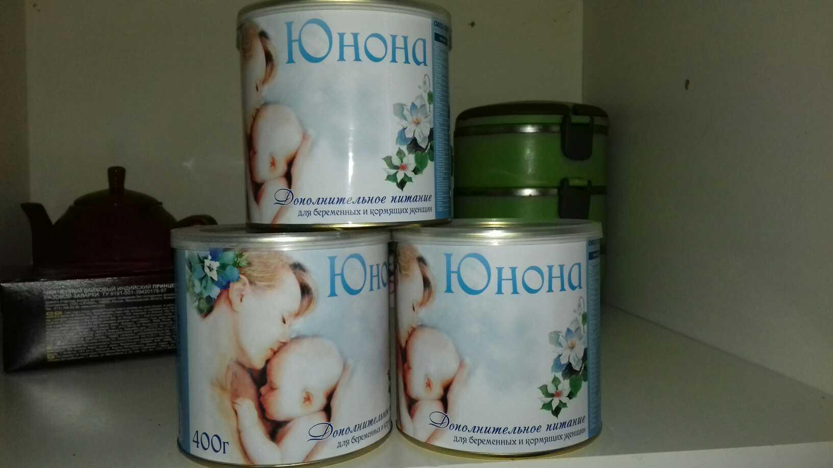 """Дополнительное питание """"Юнона"""" для беременных и кормящих"""