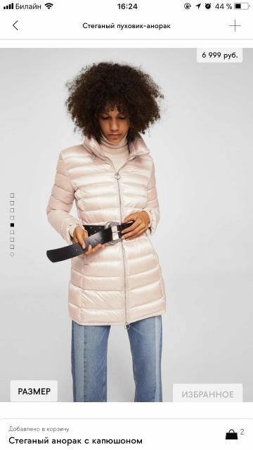 Продаю куртку Манго.Размер XS.