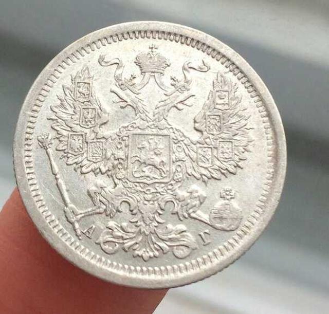 монета Российской империи, коллекционая, редкая
