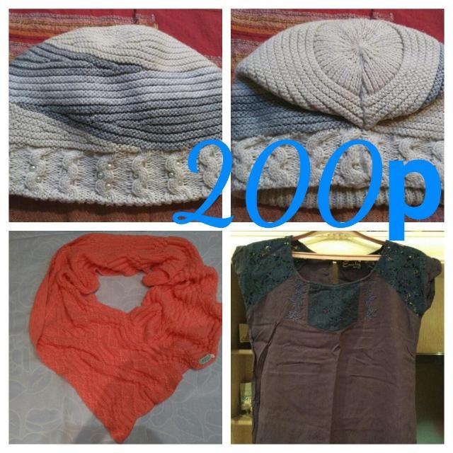 Продам женские вещи, б/у. Состояние хорошее.  Блузки 46-48р, юбка 48р, джинсы 48р на рост не более 160см, рубашки 46-48-50р. Кошелёк новый.