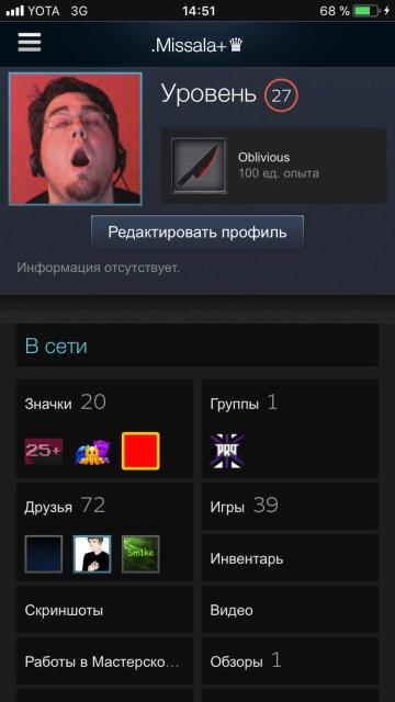 Продам аккаунт Steam (27 lvl). Есть такие игры как: GTA V, PUBG, CS:GO и прочие. WA89992448500