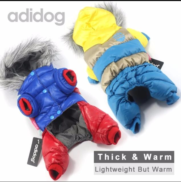 Продаю новый водонепроницаемый комбинезон с капюшоном на собаку средних размеров. Размер XL (16) (длина 30-32, грудь 43-46, шея 35-38). Фирма adidog. Цвет желто-оранжевый.