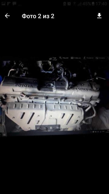 продаю ДВС TLC80-105 бензин
