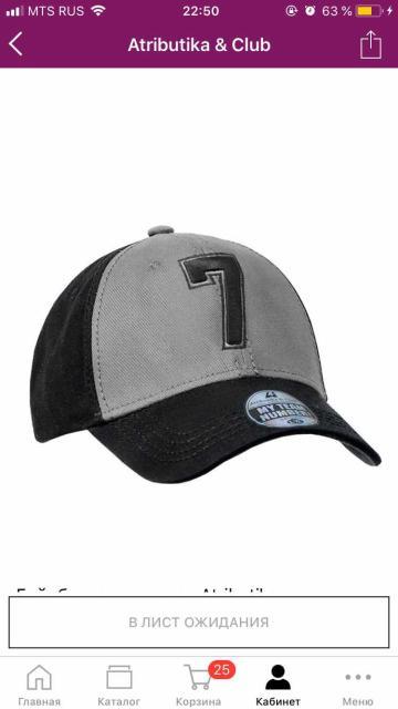 Продаю новую бейсболку с этикеткой, Atributika&Club номерная 7, KHL Ice steel collection, 55-58 размер регулируется, 100% хлопок, чёрная с серым, унисекс.