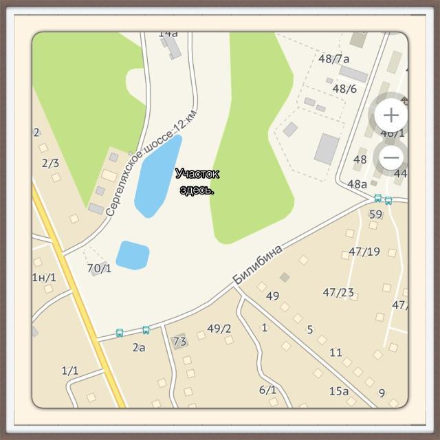 Участок по ул. Билибина, 8,75 соток за 1300 т.р. или обмен на квартиру с моей доплатой. Газ, эл/энергия, заезд с асфальтированной дороги, сосновый лес рядом. тел.8-924-175-32-72