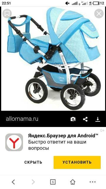 Продаю б/у коляску транфсормер бежевого цвета.москитная сетка,дождевик,сумка для мамы,люлька за 2500