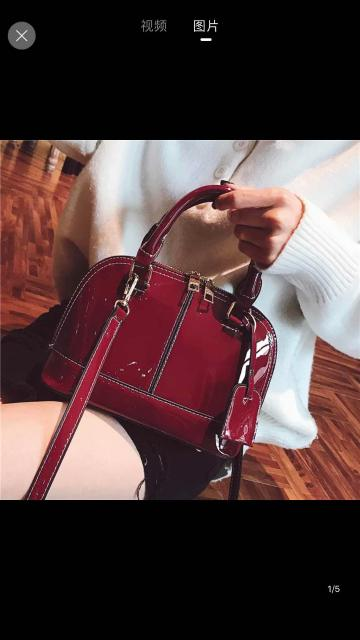 Новые сумки по низкой цене  Маленькая чёрная 700