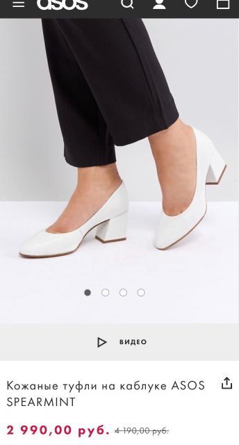 Туфли заказывала с сайта ASOS. Одевала один раз, но размер слишком большой для меня.