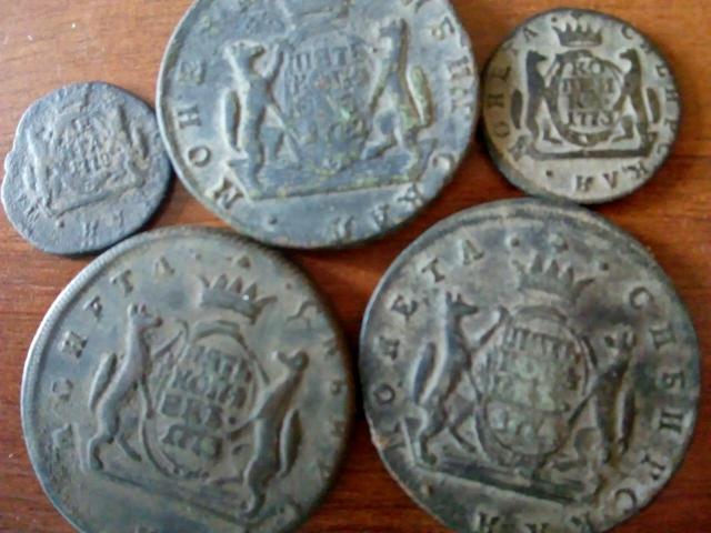 Монеты сибири