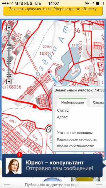 Покр тракт, 10 км, не доезжая пост ГАИ, заезд через 3 лимона, Ровная, сухая, рядом озеро