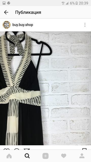 Продаю шелковое платье в пол