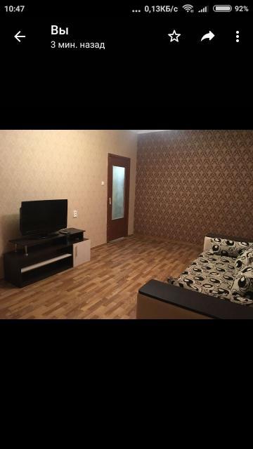 Продаю срочно хорошую квартиру по адресу пояркова 21/1 2этаж соседи тихие без долгов итд один хозяин