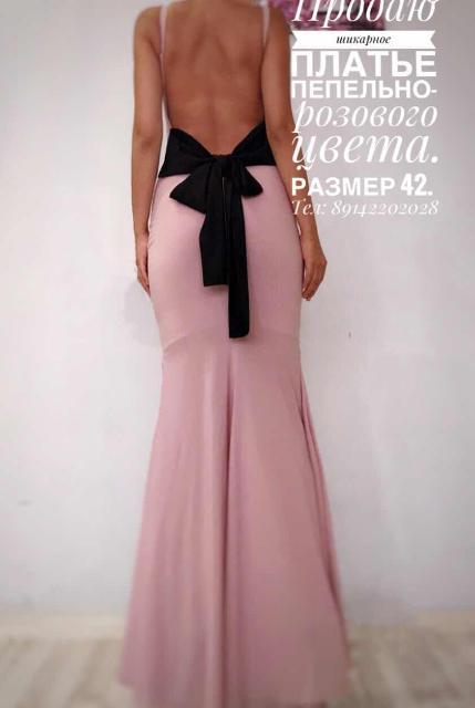 Срочно продаю платье пепельно-розового цвета.