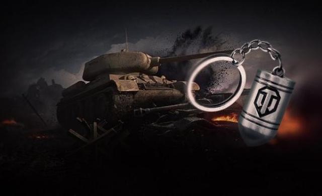 Классный брелок для танкиста от Новобранца до Легенды! Мелочь, а приятно.