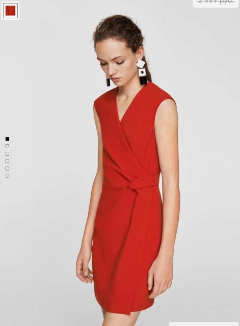Продаю новое платье Mango , размер XS. Длина мини.