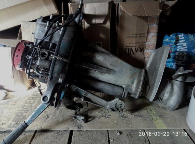 Два лодочных мотора Вихрь30 б/у
