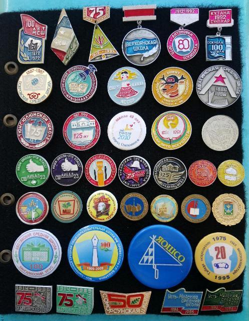 Всегда куплю значки много разные советские, российские, якутские, наградные и прочие. Также куплю монеты Царские, советские до 1959 года, юбилейные до 1996 года, монеты из меди, серебра, золота. И прочее.  Приеду по городу, от вас нужны разборчивые фотографии на ватсап.