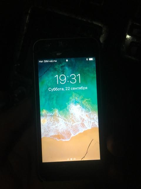 все работает экран разбит на работу не влияет